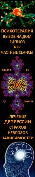 psycho.by NLP