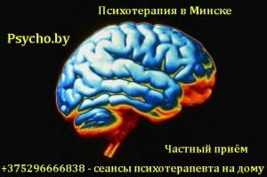 brain_004_07_2015