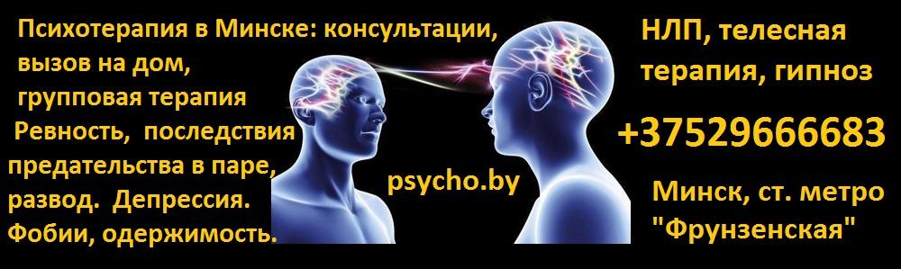 psycho.by_17_1000x300