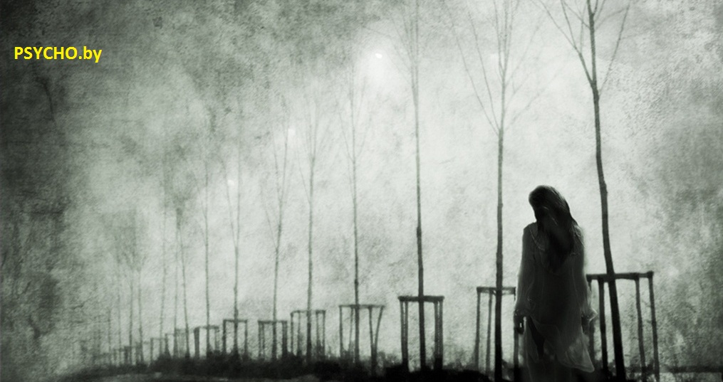 Depressia_PSYCHO.by_008