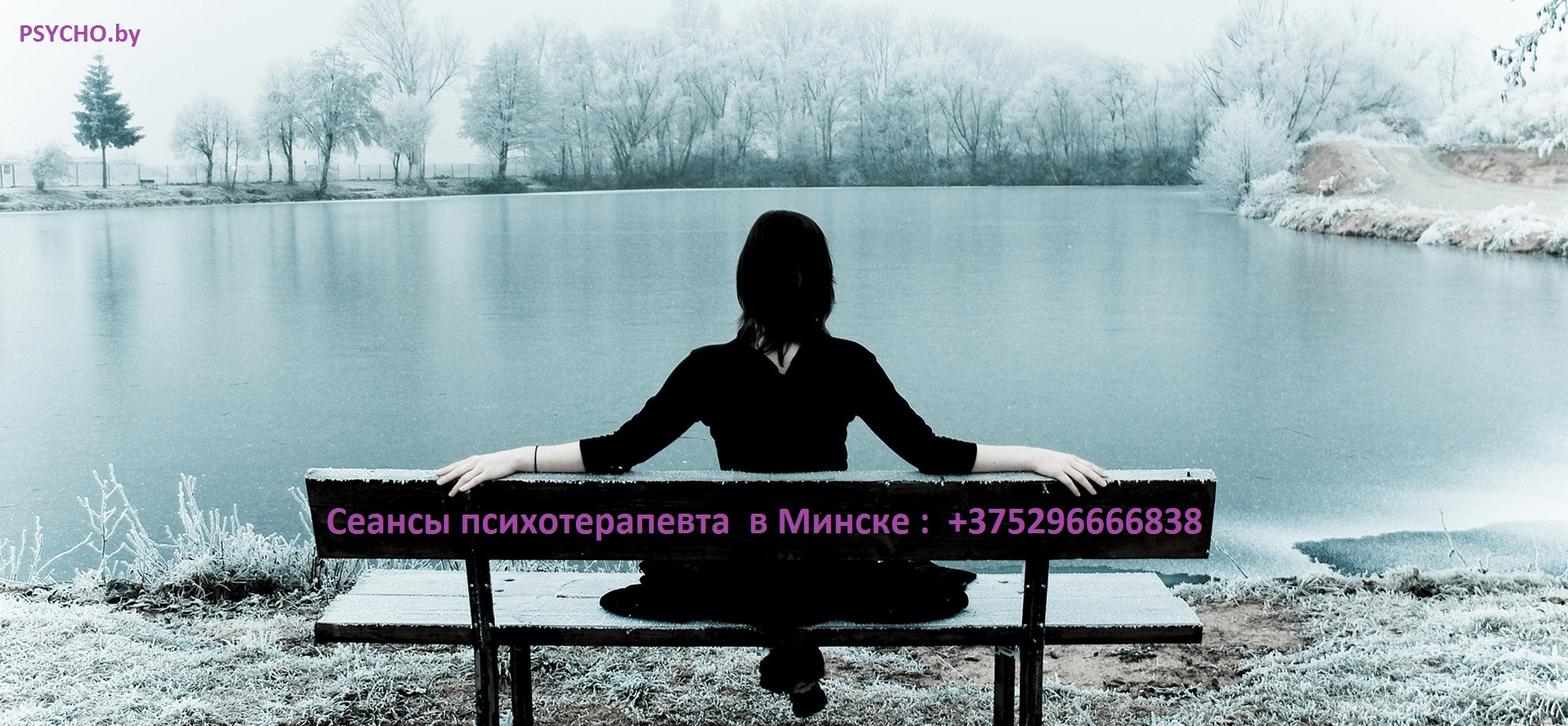 Depressia_PSYCHO.by_011