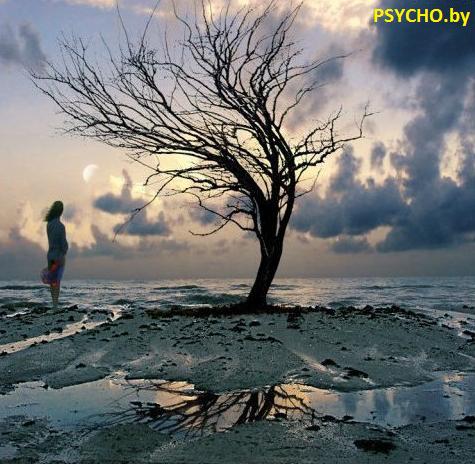 Depressia_PSYCHO.by_012