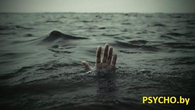 Depressia_PSYCHO.by_013