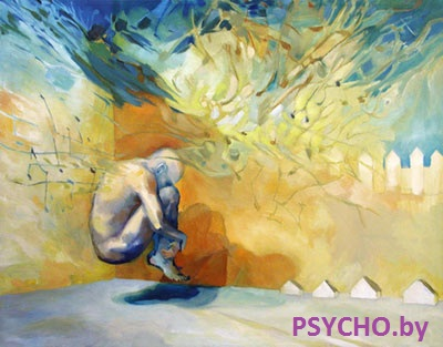 Depressia_PSYCHO.by_023