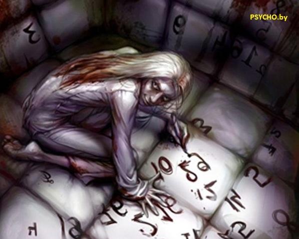 PSYCHO.by_psychyatria 1
