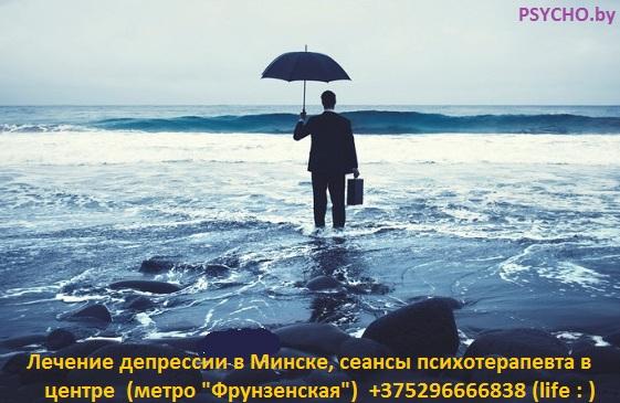 Depressia_PSYCHO.by_016