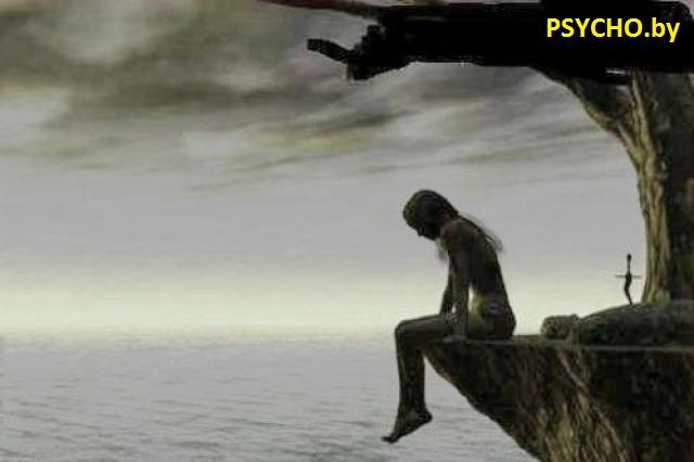 Depressia_PSYCHO.by_017