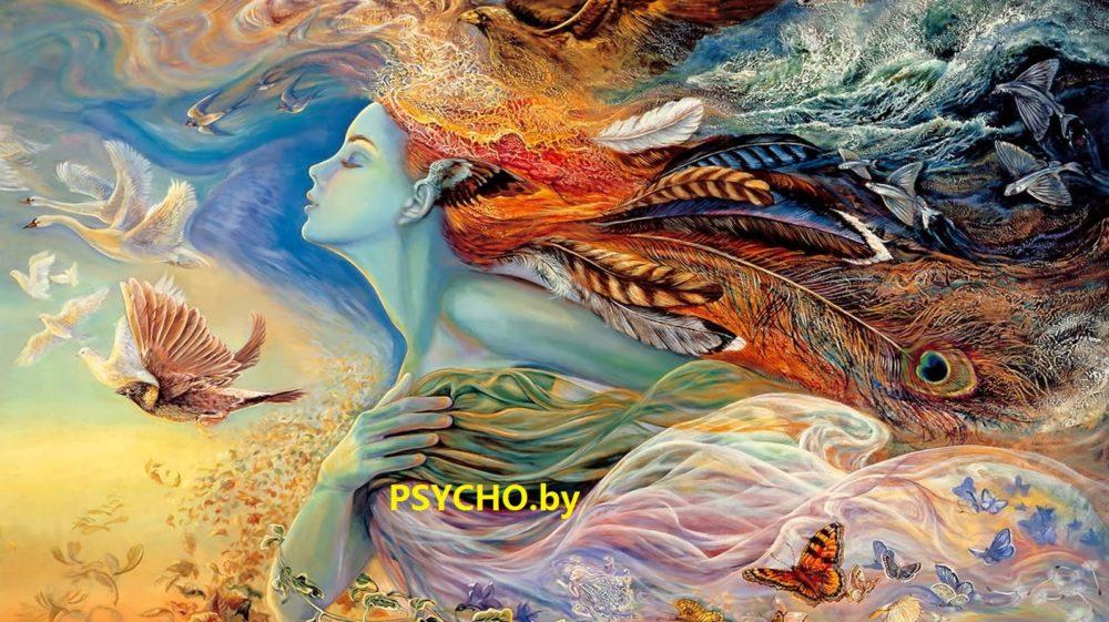 Психиатрия, психотерапия в Минске